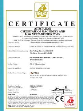 Сертификат СЕ разливочной машины