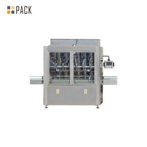 Автоматическая линейная прямолинейная разливочная машина для эфирного масла