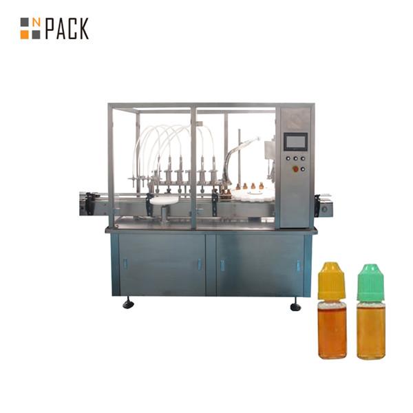 Автоматическая машина для мытья посуды с дезодоратором