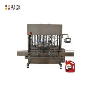 высокомарочная полноавтоматическая малая машина для прикрепления этикеток покрывая бутылки томатной пасты для стеклянного опарника