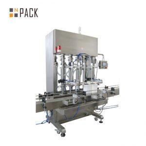 Автоматическая разливочная машина для смазочного масла