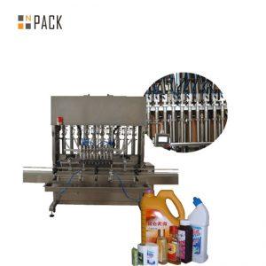 Автоматическая машина для наполнения жидких бутылок