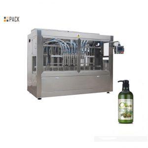 Комплектная автоматическая разливочная машина для мытья рук в бутылках