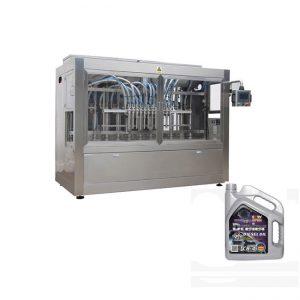 Автоматическая разливочная машина для пластиковых бутылок