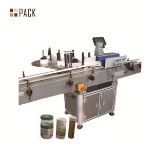 Этикетировочная машина для бутылочек / этикетировочная машина с термоусадочной этикеткой