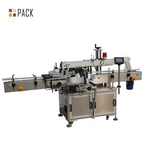 NPACK Автоматическая этикетировочная машина для круглых этикеток